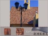 金義豐陶瓷有限公司