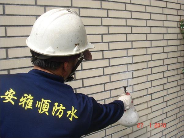 外牆防水施作