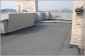 屋頂防水毯施作-完成
