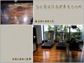 台北商旅-飯店健身房木地板