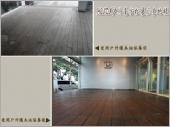 HONDA戶外南方松展示木地板