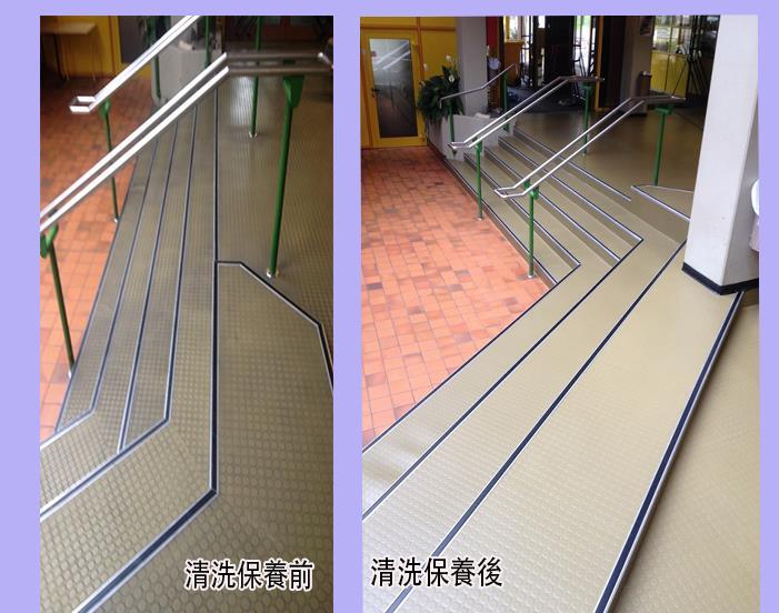樓梯橡膠地板-清潔翻新