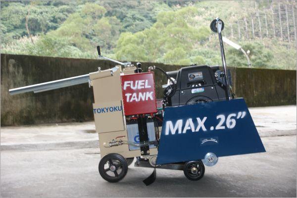 TCH TOKYOKU TC28 自走/半自走式 兩用 道路切割機 (強力型)