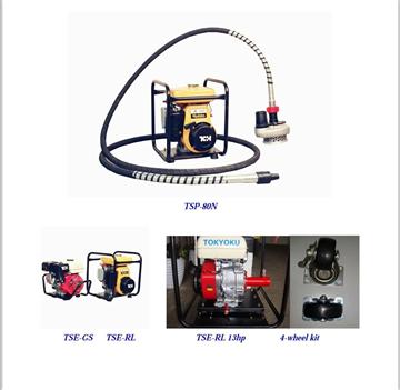 TCH TOKYOKU 引擎式抽水機(附方架及快速接頭)