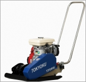 TCH TOKYOKU TPD80E / TPD80 方型-壓平機 (加強型) (旗艦型)