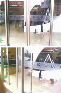 §窗飾紙§ 電腦割字玻璃貼