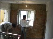 房屋室內修繕工程