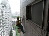 外牆磁磚修補