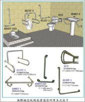 浴室不銹鋼扶手