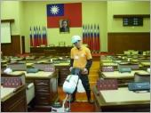 會議室清潔打掃