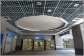 鋁格柵造型天花板