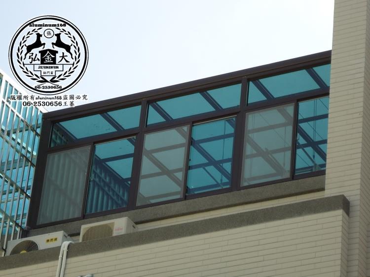 採光玻璃屋