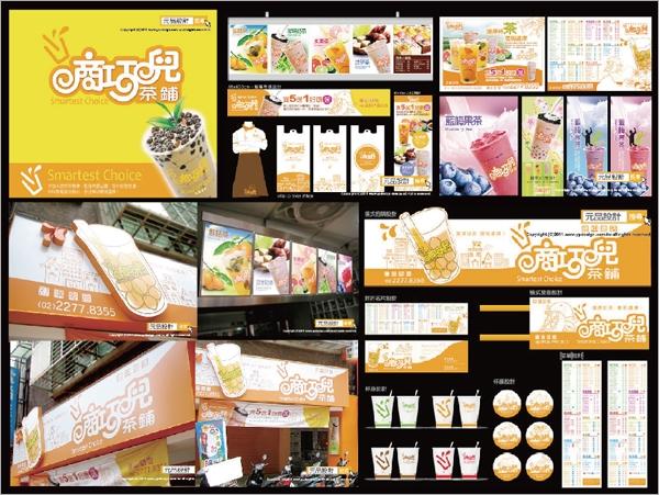 设计/招牌设计/餐饮店面规划设计/广告设计/商空设