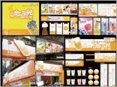 商巧兒飲料店設計-裝潢設計/logo設計/品牌設計/招牌設計/餐飲店面規劃設計/廣告設計/商空設計