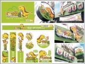 火龍島火鍋店設計-裝潢設計/logo設計/品牌設計/招牌設計/餐飲店面規劃設計/廣告設計/商空設計