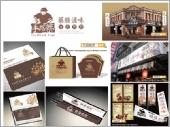 手路蔡滷味店設計裝潢--裝潢設計/logo設計/品牌設計/店面設計/餐飲設計/廣告設計/商空設計