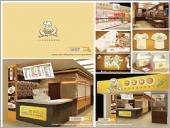 一定好吃義大利麵店設計--裝潢設計/logo設計/品牌設計/招牌設計/店面規劃設計/商空設計規劃