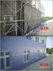 FRP外牆防水