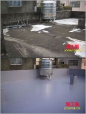 FRP屋頂防水