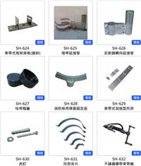 束帶式拖架背板(鍍鋅)、托架夾片、虎釘