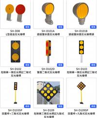 交通反光導標、L型底座反光導標、鑄鋁雙斜面反光導標