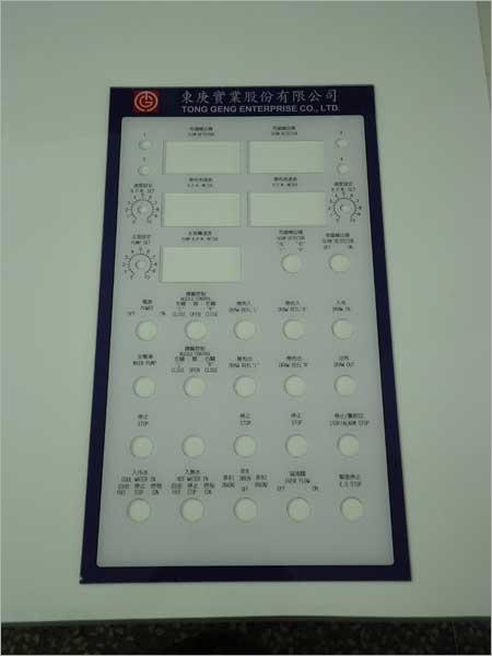 壓克力操作控制面板