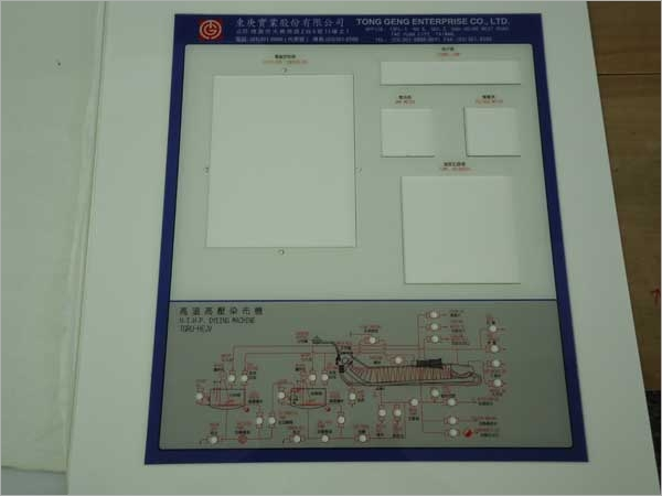 壓克力流程控制面板