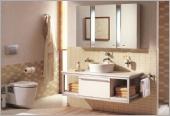 新北市衛浴設備