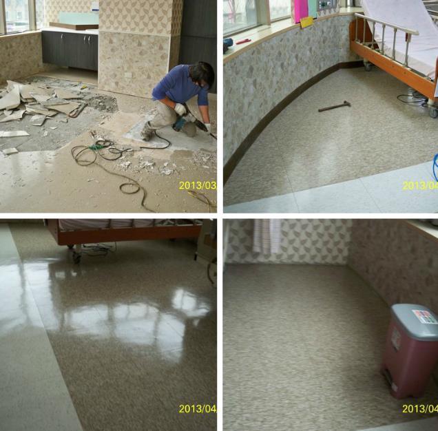 塑膠地磚舖設0932-103-978