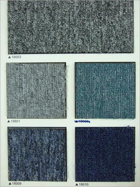 彩光1 號方塊地毯
