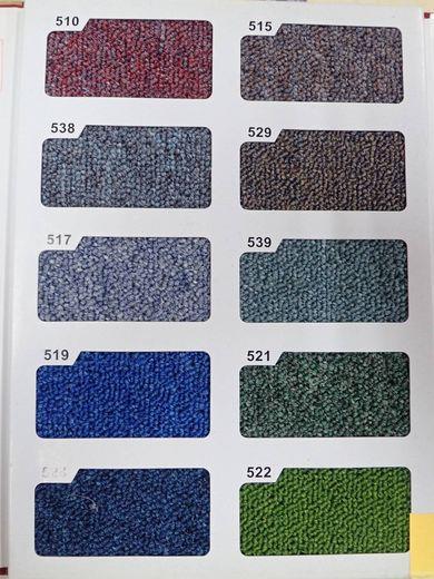 台化晶晶500 滿鋪地毯