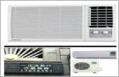 收購二手家電、收購二手分離式冷氣、收購二手窗型冷氣、收購二手廂型冷氣