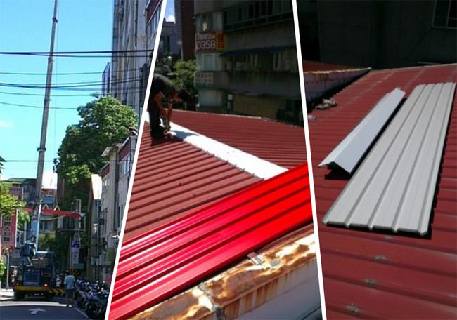烤漆鋼板更換-15坪