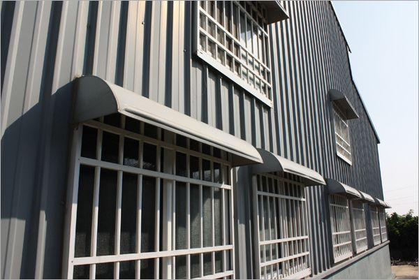 廠房金屬窗棚