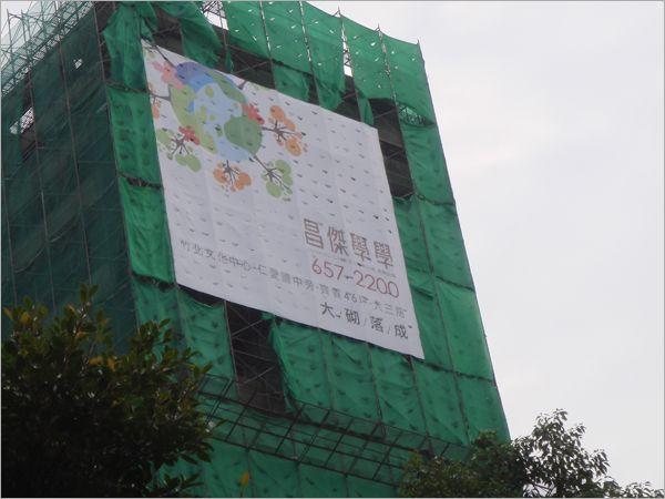 建築工地外牆鷹架工程