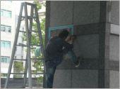 石材修復工程 (2)