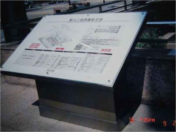 建筑工程二次结构标示牌