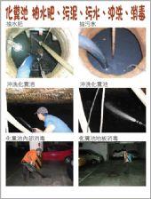 污廢水管改為重力流工程,施工前