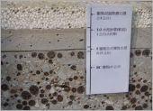 斷熱泥隔熱磚