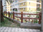 28.水泥仿木欄杆(二支形)