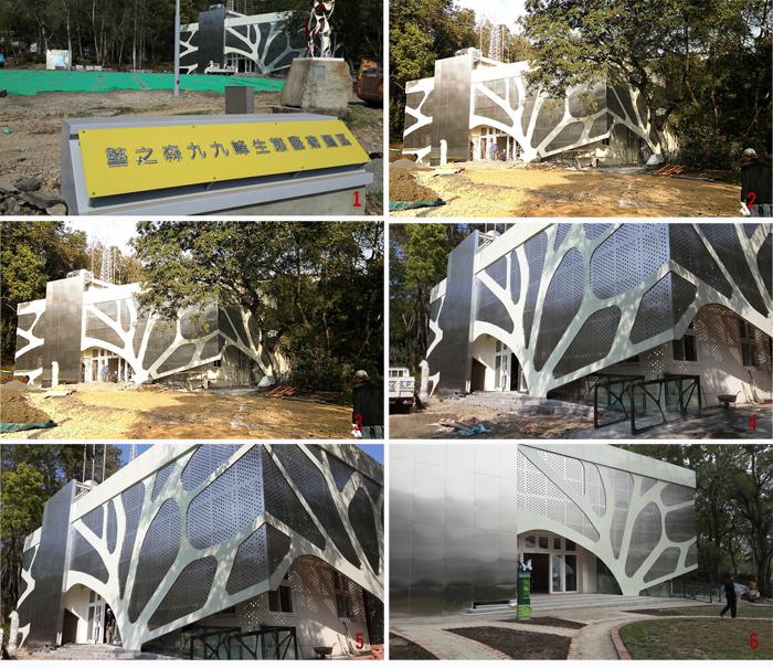 藝之森-九九峰生態藝術園區-FRP高強度透光板