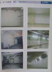 地下室複壁