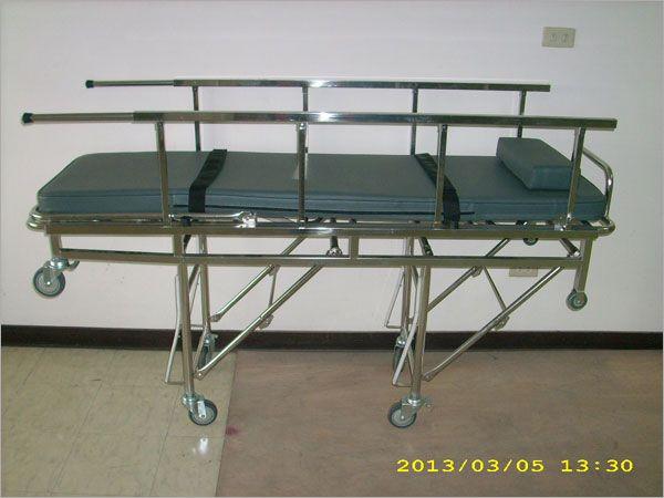 擔架床.長護欄擔架床