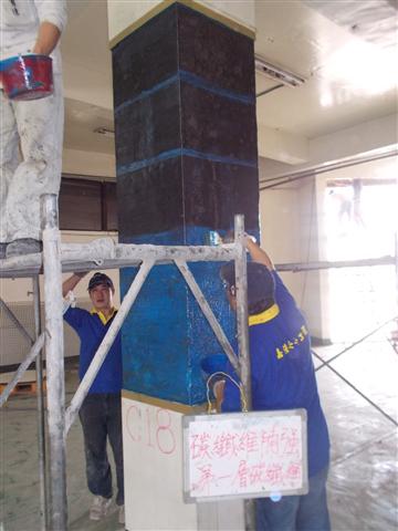 柱碳纖維補強