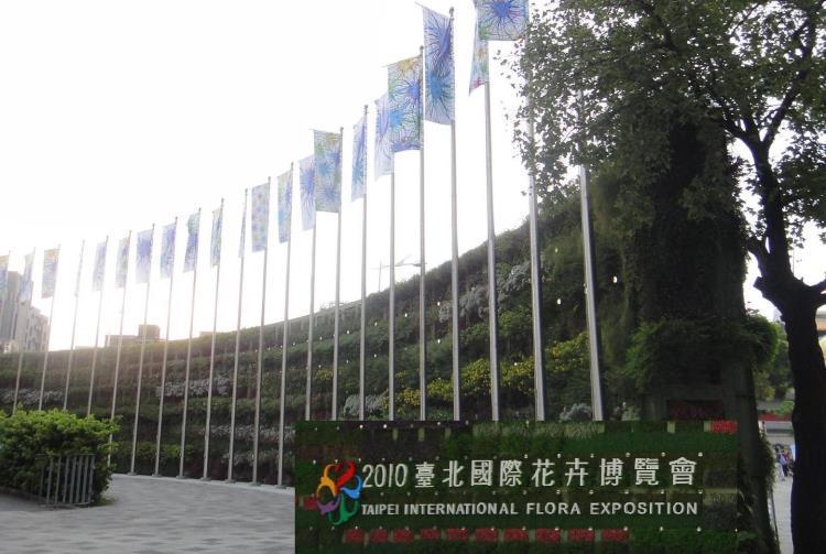 不銹鋼旗桿-旗竿(國際花卉博覽會)