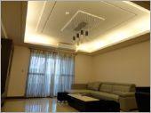 客廳天花照明