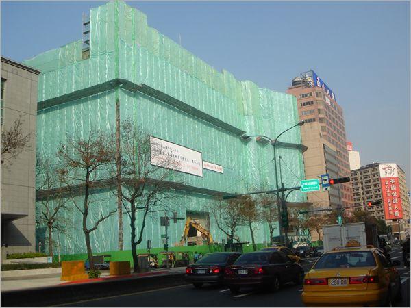 大樓拆除工程