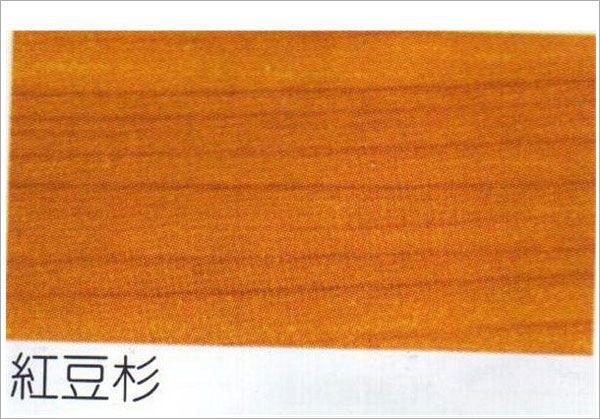 红豆杉木纹钢板