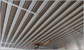 鋁企口天花板工程