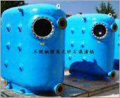 游泳池圓式砂石過濾桶